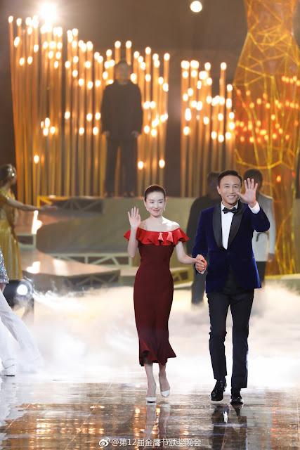 Golden Eagle Awards 2018 Dong Jie