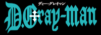 Download Ending D.Gray-man Hallow Full Version