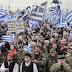 ΞΕΜΠΡΟΣΤΙΑΣΜΑ ΑΠΟ REUTERS ΜΟΛΙΣ ΤΩΡΑ!!ΠΑΓΙΔΕΥΟΥΝ ΤΟΝ ΕΛΛΗΝΙΚΟ ΛΑΟ!!Οπως μεταδίδει το πρακτορείο Reuters!!''Δεν συμφωνεί η πλειοψηφία του λαού και του Ελληνικού Στρατού με ότι κάνουμε;;;Κανένα πρόβλημα την βγάζουμε «παράνομη» την βαφτίζουμε όπως θέλουμε και συνεχίζουμε ακάθεκτοι το έργο μας...''ΔΕΙΤΕ LINK ΑΠΟ TO REUTERS!!