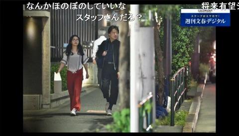 tano yuka skandal akb48