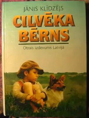 Дитя человеческое / Cilveka berns / The Child of Man. 1991.