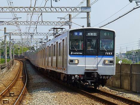 快速 湘南台行き 新7000系7753F