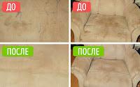 как правильно почистить мягкую мебель,