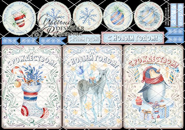 карточки скрапбукинг новый год