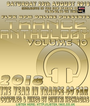 Trance Anthology 10
