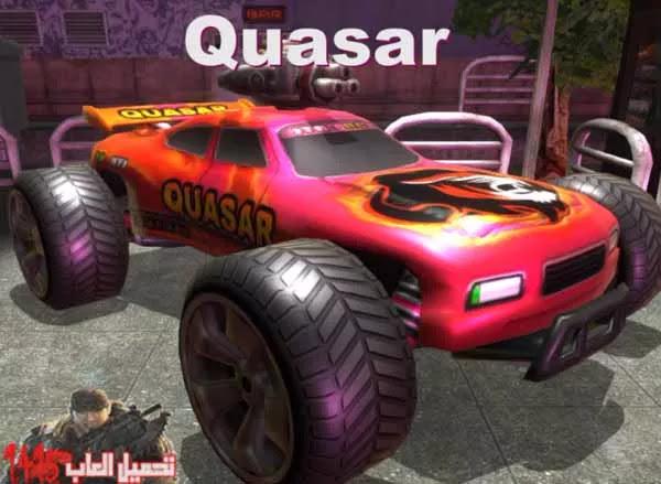 Quasar - تحميل العاب