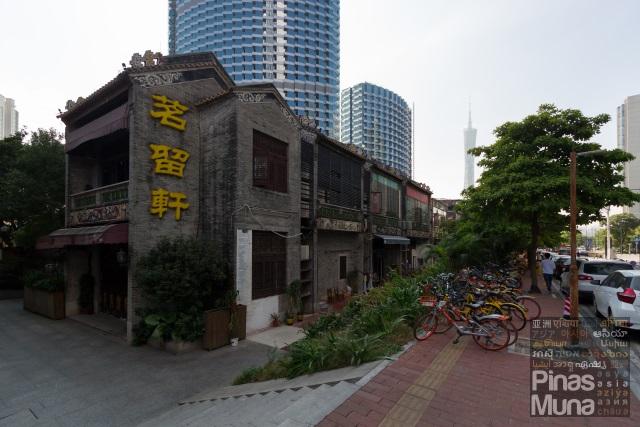 Hunter Lane, Tianhe, Guangzhou