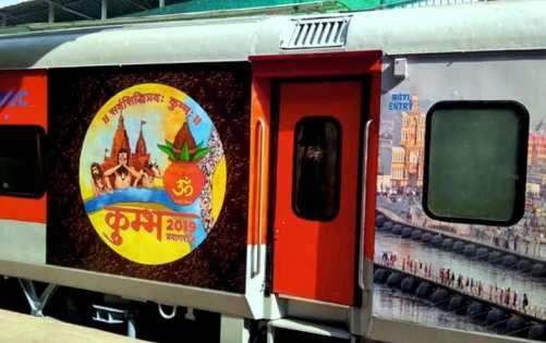 Sadhus arrive at the Pragyaraj Railway Station for the Kumbh Mela. Photograph: PTI Photo