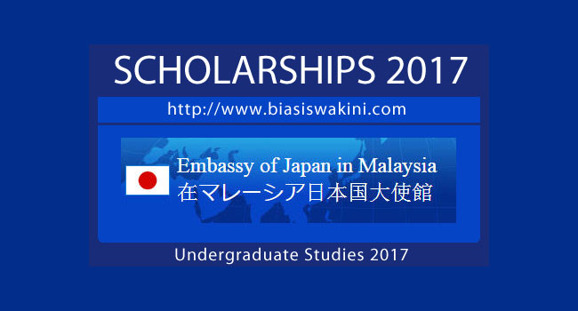 Japanese Government Scholarship for Undergraduate Studies 2017