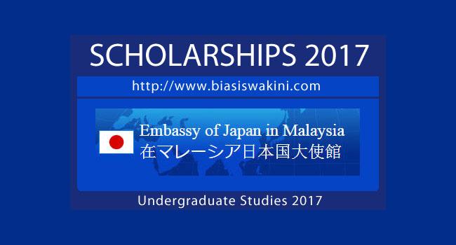 Japanese Government Scholarship for Undergraduate Studies 2017