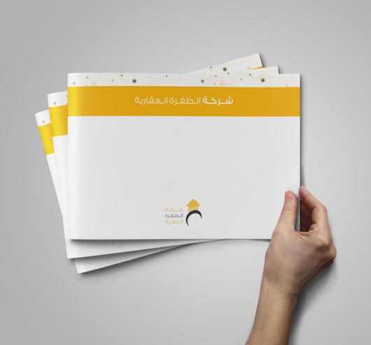 Company pdf desain profile