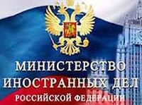 """Ρωσία: Το Κόσοβο παραμένει ένα """"οιονεί κράτος"""" χωρίς νόμιμη ύπαρξη, λέει η Μόσχα."""