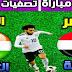 القنوات الناقلة لمباراة مصر والنيجر في تصفيات كأس أمم أفريقيا 2019