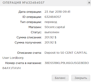 50cent.capital mmgp