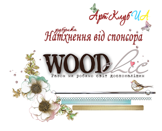 http://woodchic.com.ua/
