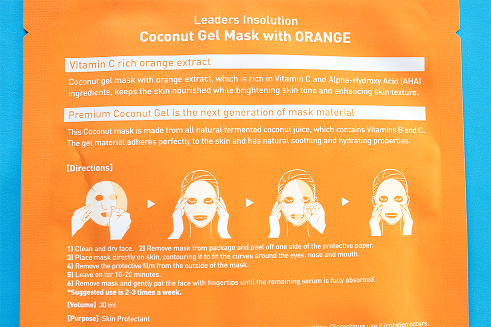 Leaders Insolution Superfood Coconut Gel Masks instructions
