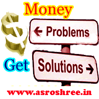 Simple remedy of financial problems in occult science, Importance of money in life, Different types of financial problems in life, Astrology reasons of financial problems, Simple remedy of money problems in occult science, Easy remedy of money problems in occult science,Remedies of money problems through siddha yantra, Proved ways to over come from financial problems, Astrologer for Financial Problems Solutions.