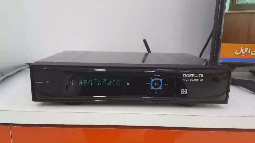 akkaraipattu Tiger T8 High Class-V2 | Satellite Receiver