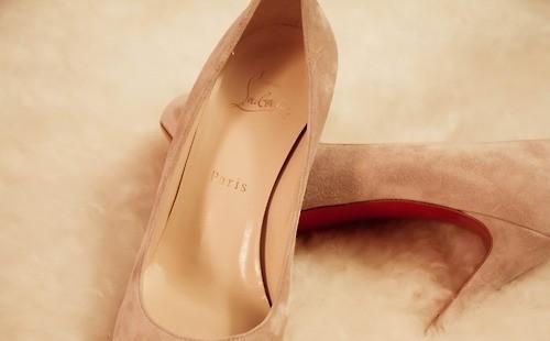 Catalogo de zapatos de fiesta