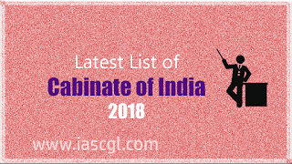 List of Cabinet of Ministers of India 2018