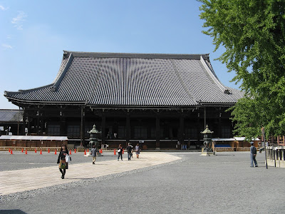Amida Hall - Kyoto