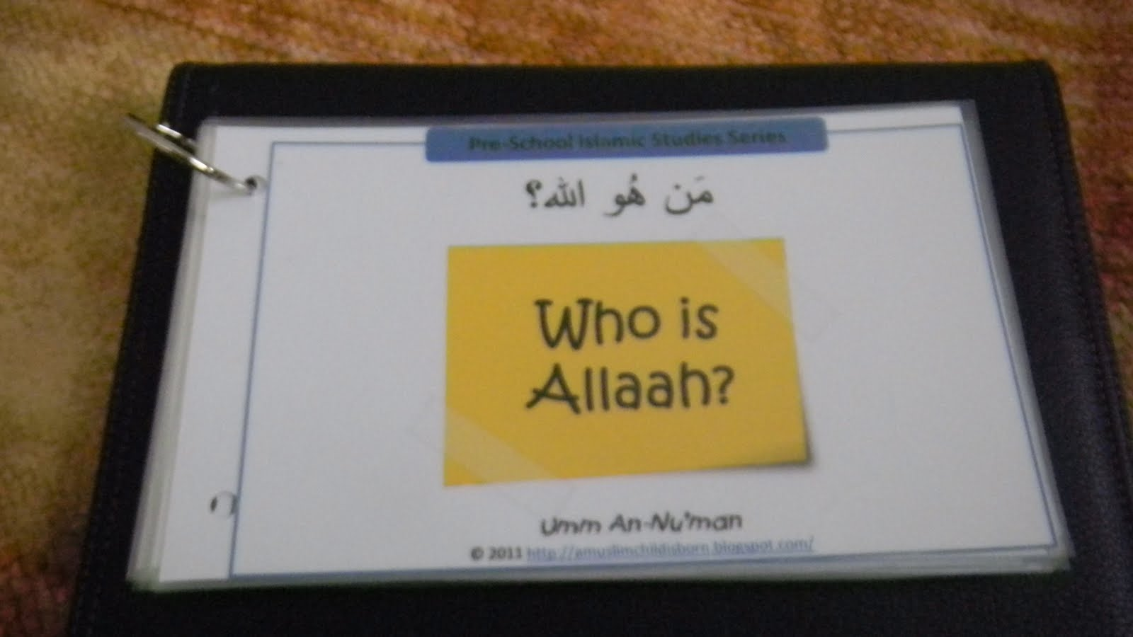 ummisubhana: Book 2 : Who is Allah ? (Islamic Preschool