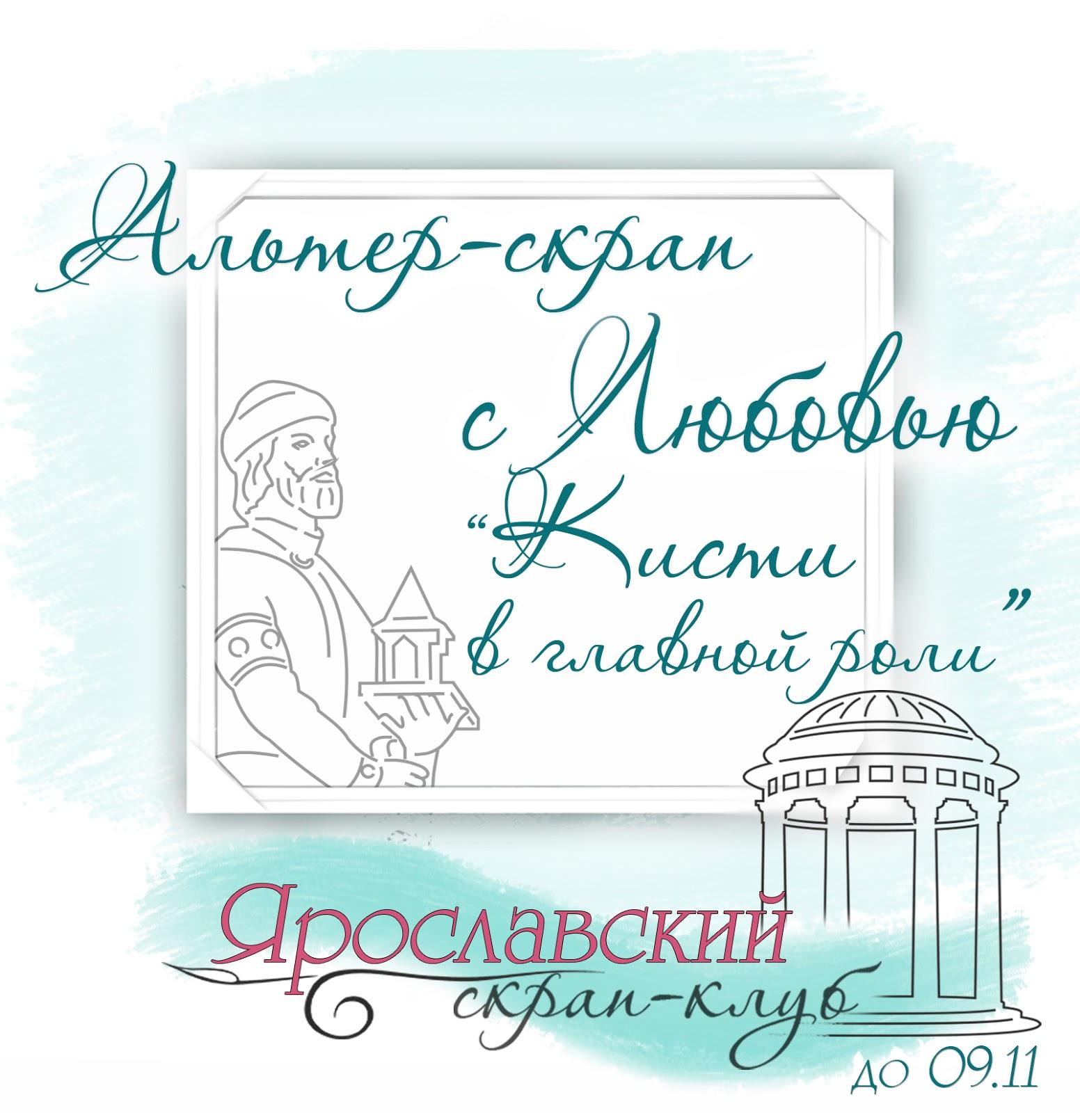 """""""Кисти в главной роли"""" до 09.11.17"""