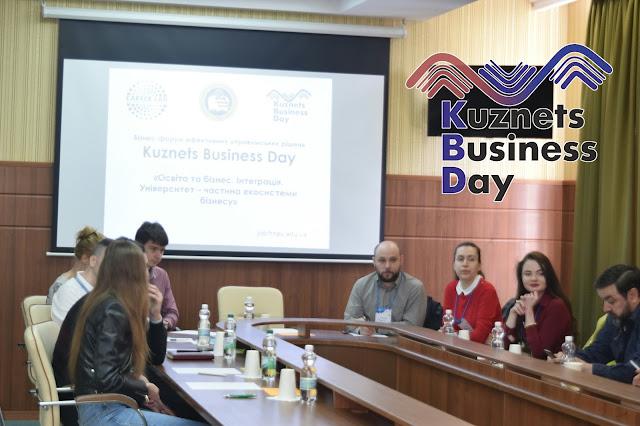 Бізнес-форум ефективних управлінських рішень KUZNETS BUSINESS DAY