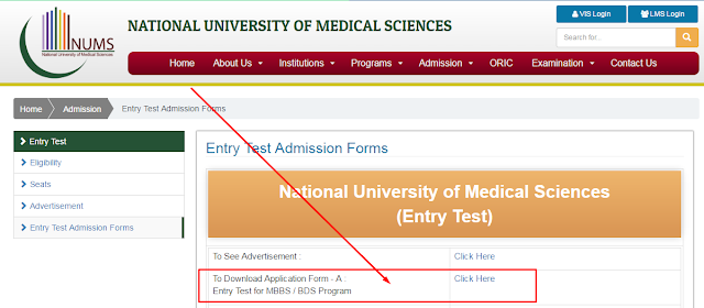 Admission Process for NUMS Screenshort