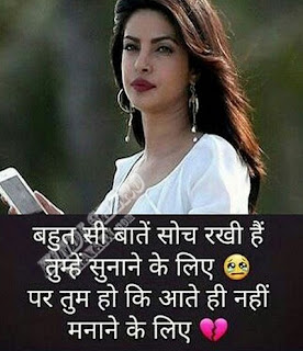 Romantic Dard Shayari in Hindi
