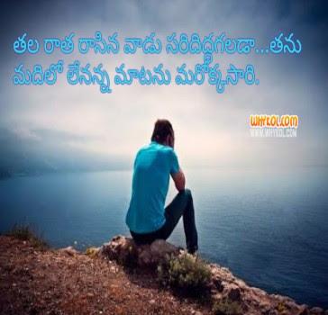Love Letters In Telugu Emotional Romantic Sad Girlfriend Boyfriend