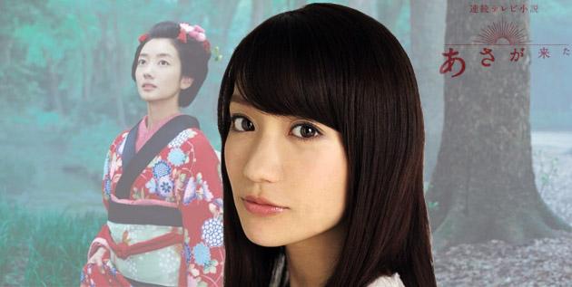 http://akb48-daily.blogspot.com/2016/03/oshima-yuko-to-cast-hiratsuka-raicho-in.html