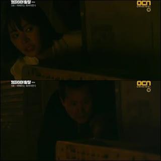 Vampire Detective Episode 5 - 1