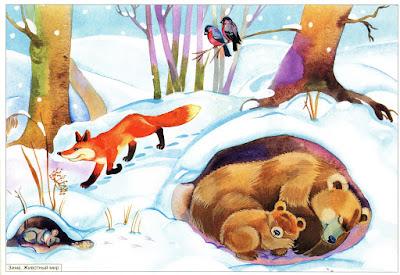 Картинки по запросу картинки на тему кто как готовится к зиме