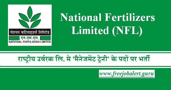 National Fertilizers Limited, NFL, Telangana, Graduation, Management Trainee, Latest Jobs, NFL Recruitment