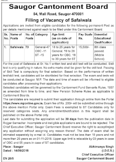 Saugor Cantonment Board Safaiwala Recruitment Notification 2018 73 Govt Jobs Online