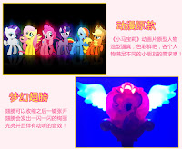 MLP Fake Wand Toy Projector