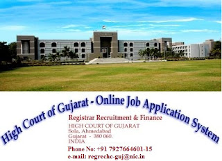 High Court of Gujarat Document Verification Call Letter 2019 / Hamal, Chowkidar, Liftman & Peon (Advt. No.RC/B/1303/2018):