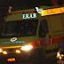 Ξυλοδαρμός νοσηλεύτριας στο νοσοκομείο της Νάξου