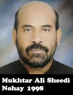 Mukhtar Ali Shedi Nohay 1998