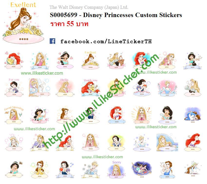 Disney Princesses Custom Stickers