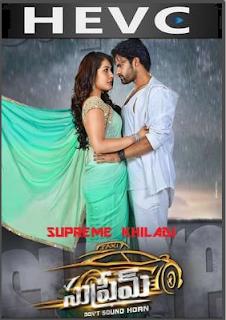 Supreme 2016 Hindi Dual Audio 190MB HEVC