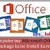 Apne Computer/Laptop me Microsoft Office Install kaise kare?