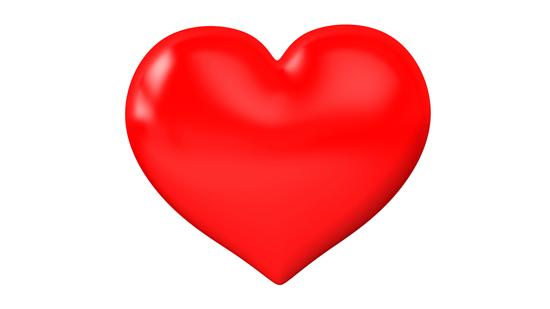 Coração vermelho - efeito ilusão de ótica