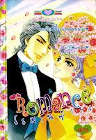 ขายการ์ตูนออนไลน์ Romance เล่ม 174