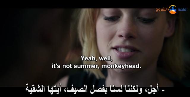 اضافة ترجمتين لفيلم واحد باللغتين العربية والانجليزية