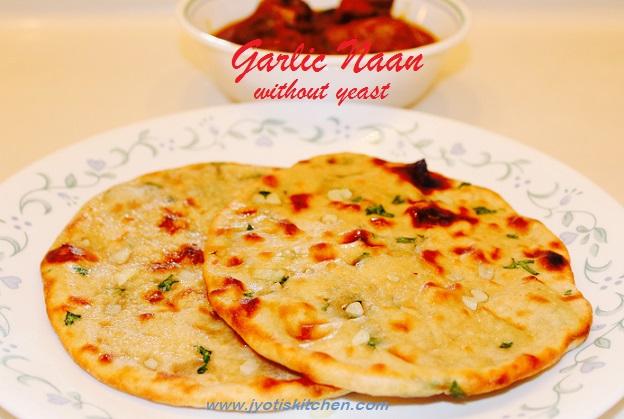 Garlic Naan recipe without yeast