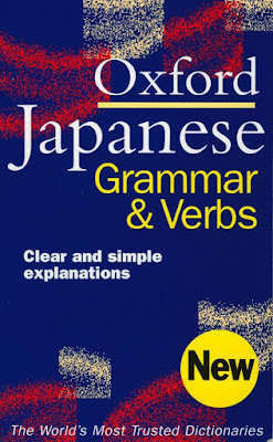 Download free ebook Oxford Japanese Grammar and Verbs pdf