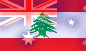 مشاهدة مباراة لبنان واستراليا بث مباشر | اليوم 20/11/2018 | مباراة ودية Australia vs Lebanon live