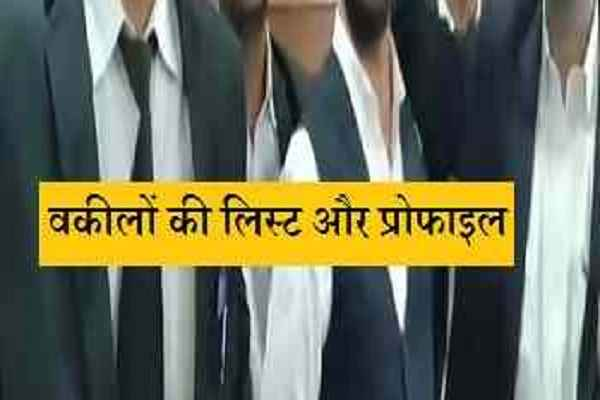 list-of-faridabad-advocates-specialization-profile-contact-address